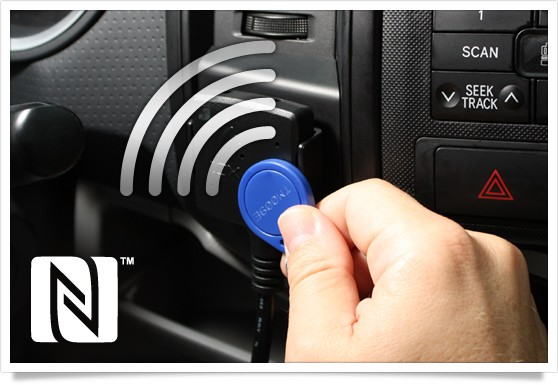 RFID NFC Key GPS Vehicle Tracking Devices